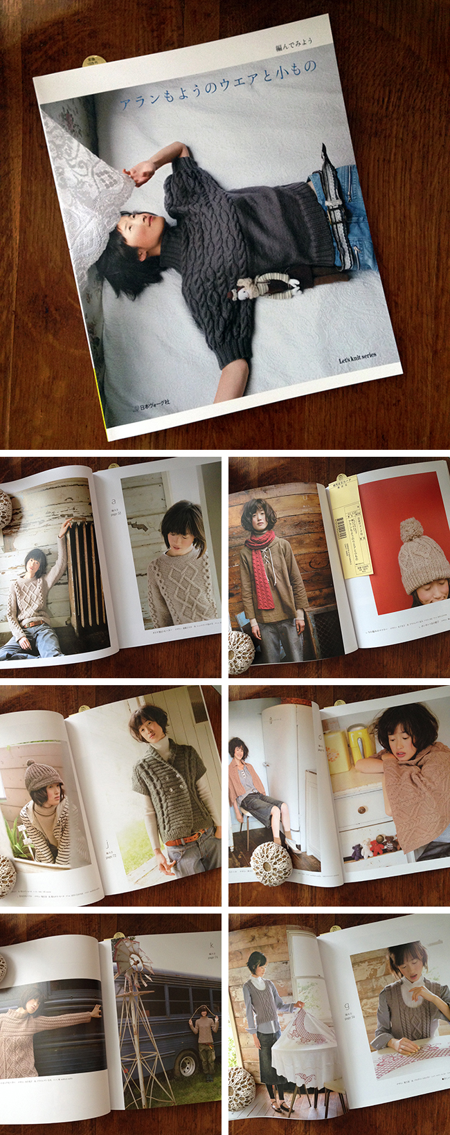 Knitting Store In Tokyo : The japanese pattern books have arrived fringe association